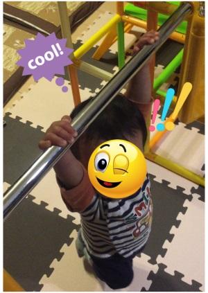 child_bar