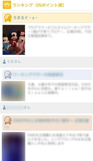 blogmura_renewal_sp